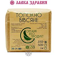 Толокно овсяное, 350 г, ОрганикЭкоПродукт