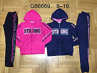 Трикотажный костюм 2 в 1 для девочек, Grace, 8,10,12,14,16 лет,  № G86669