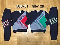 Трикотажный костюм 2 в 1 для мальчика, Grace, 104,128 см,  № B86761