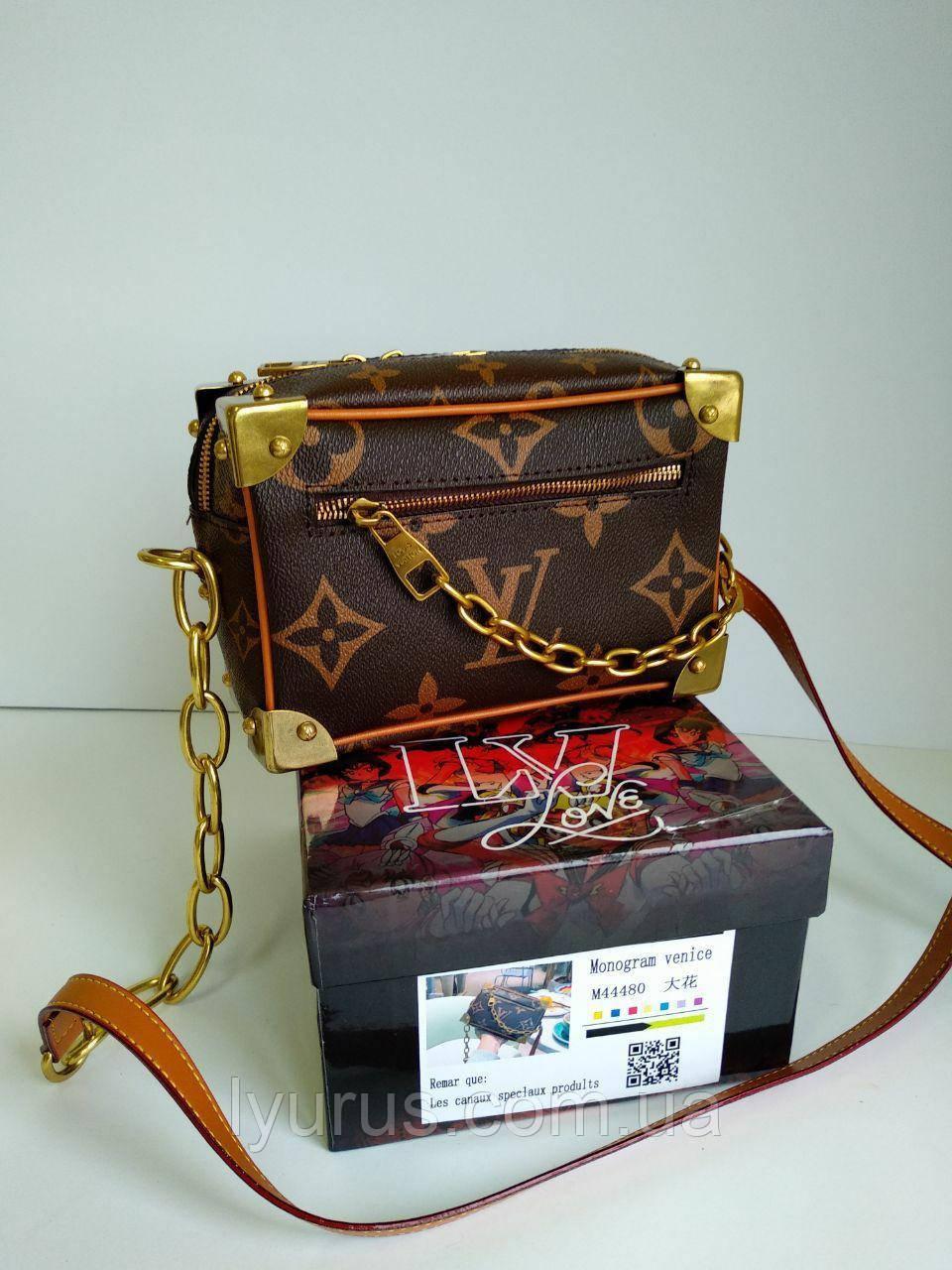 Женская сумка  Louis Vuitton с цепью