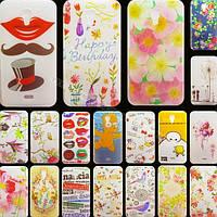 Стилизированные чехлы/накладки для смартфонов