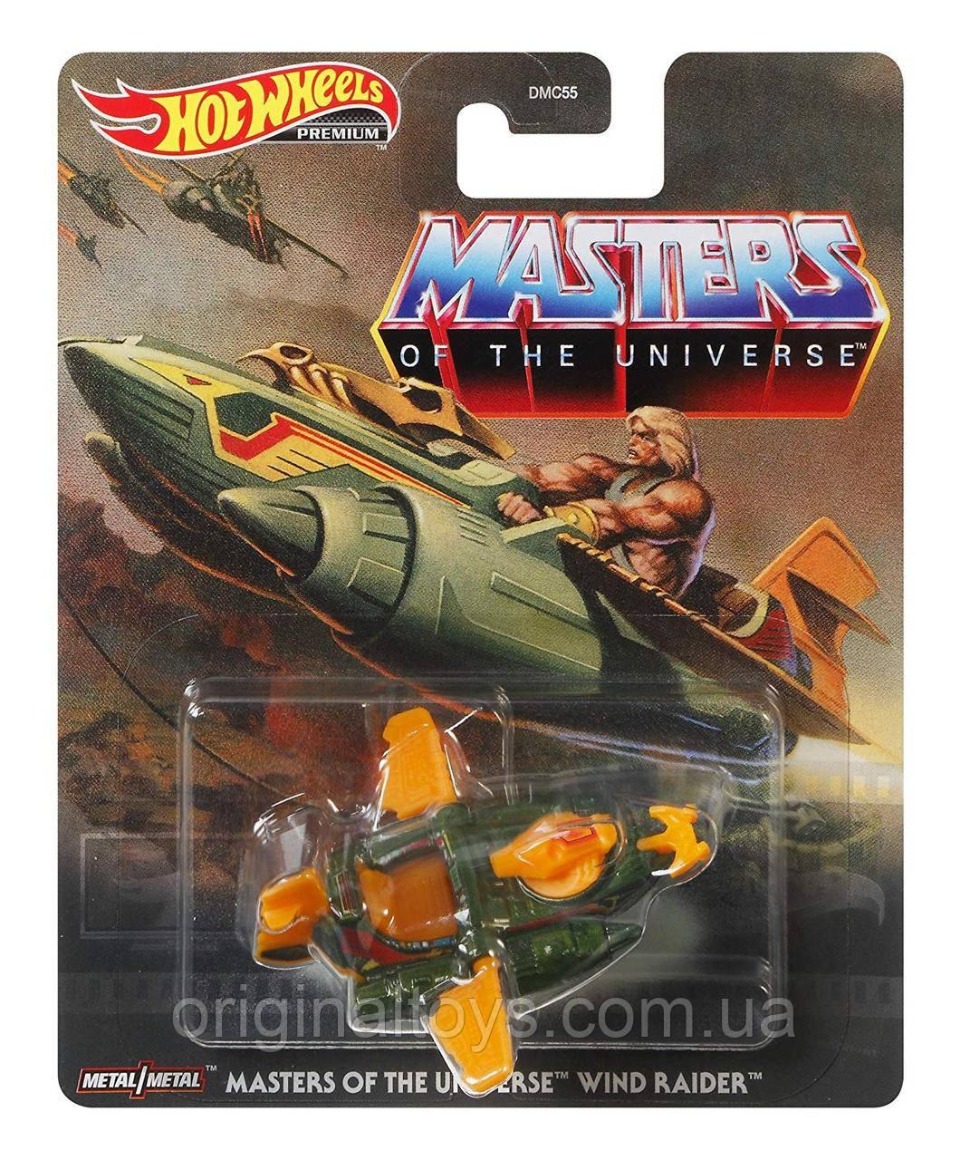 Коллекционная  модель Hot Wheels Motu Wind Raider
