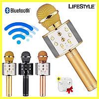 Беспроводной микрофон-караоке W 858 Bluetooth