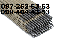 Электроды сварочные ОЗЛ-8 Плазма ф 3,0 мм пачка - 2кг