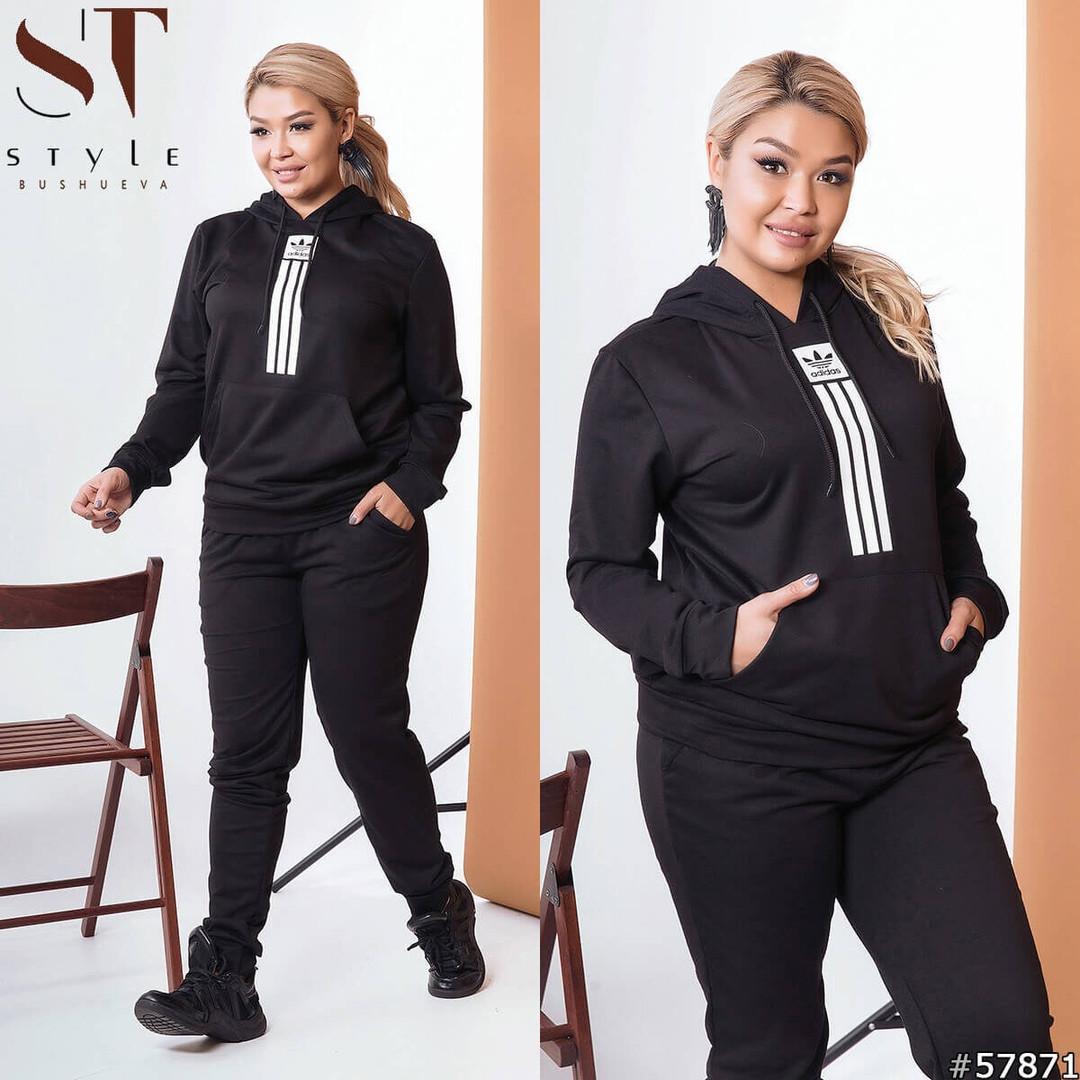 Спортивний костюм жіночий Розміри: 48-50, 52-54