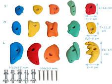 Набор зацепов для скалодрома L-размер, 5 штук, фото 3