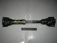 Вал карданный (3160-2203010) УАЗ ХАНТЕР(ЗМЗ 409),3160(4ст.) Lmin=428Lmax=483 передн. (пр-во <АДС>, Ульяновск)