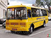Лобовое стекло ПАЗ Мрия, Школьный АС-Р 4234