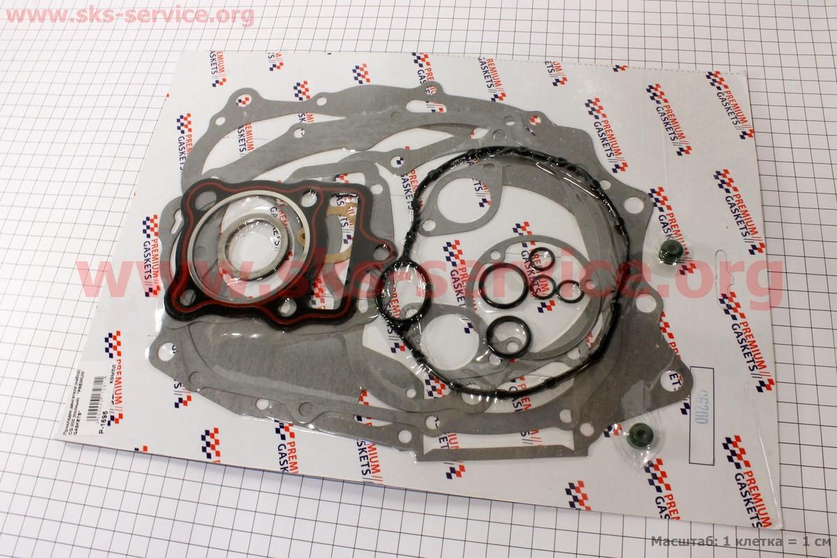 Прокладки двигателя к-кт 200сс-63,5mm