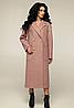 Довге жіноче пальто двобортне, з 44-54 розмір