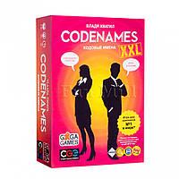 Кодовые Имена XXL Настольная игра