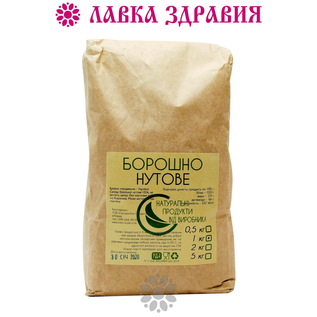Мука нутовая, 1 кг, ОрганикЭкоПродукт