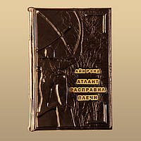 Атлант расправил плечи (3 тома). Айн Рэнд