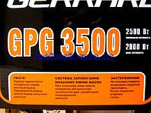 Генератор бензиновый Gerrard GPG 3500, фото 3
