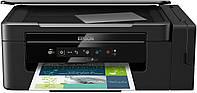 Принтер офисный Wifi Epson L3050 чернила в комплекте
