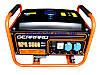 Генератор бензиновий Gerrard GPG 3500, фото 3
