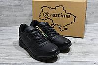Мужские кожаные кроссовки Restime 597. Украина
