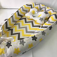Кокон гнездышко для новорожденных Сладкий Сон с ортопедической подушкой Желтый/серый