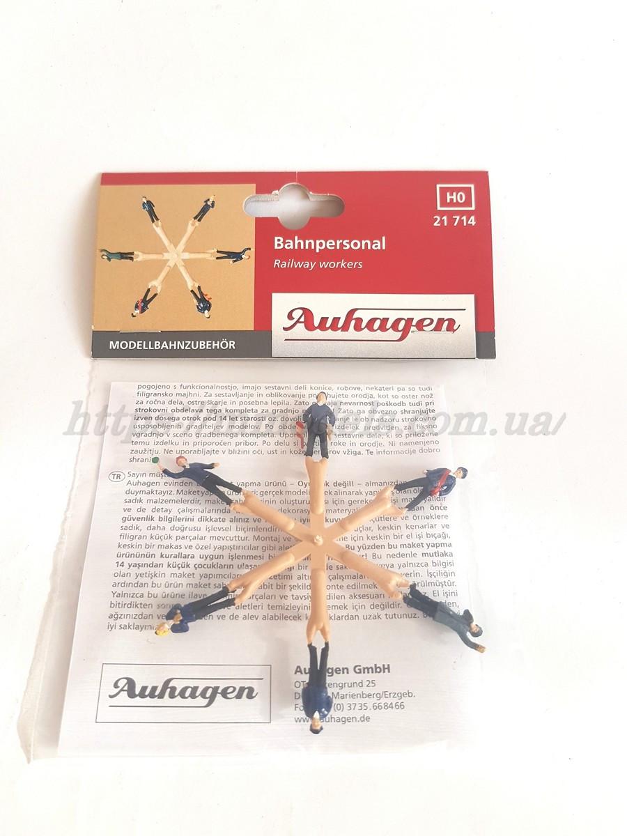 Auhagen 21714 Комплект фигурок железнодорожников, комплект 6 штук, масштаба 1:87, H0