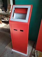 Платежный терминал самообслуживания ПТ-1 (Пр)