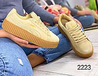 Женские кроссовки в стиле Puma бежевые