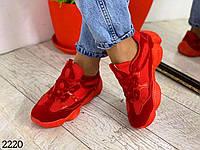Женские кроссовки красные. Эко замш, текстиль