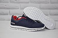 Мужские лёгкие кроссовки для бега, повседневные сетка (размеры:41,44,45,46)