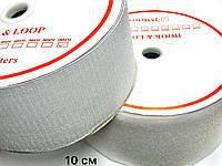Липучка Белый 100мм текстильная застежка комплект 25м