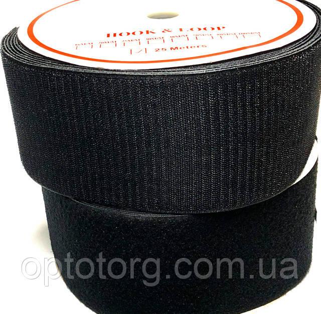 Липучка швейна Чорний 100мм 25метров