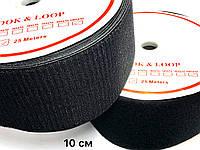 Липучка Чорний 100мм текстильна застібка комплект 25м, фото 1