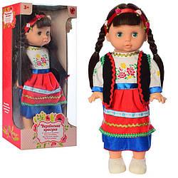 "Интерактивная кукла ""Українська красуня"" музыкальная 4126"