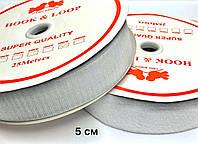 Липучка Белый 50мм текстильная застежка комплект 25м