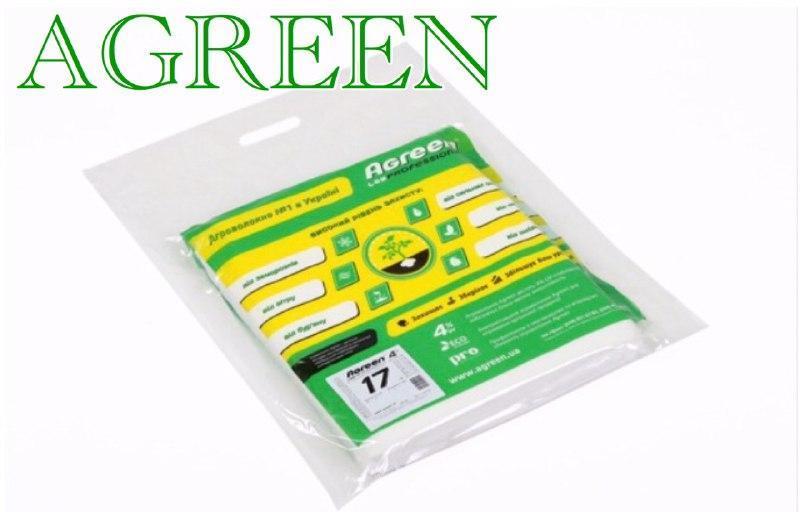 Агроволокно Agreen пакетированное  17 г/м² (3.2-10) белое