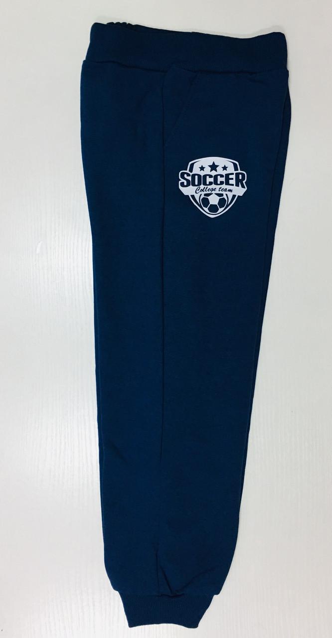 Спортивные штаны для мальчика , 128см.