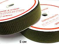 Липучка Хаки 50мм текстильная застежка комплект 25м