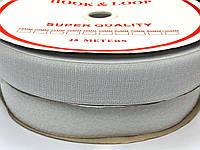 Липучка Белый 38мм текстильная застежка комплект 25м