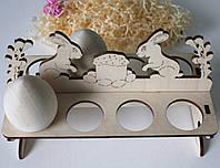 """Пасхальная подставка под яйца """"Зайки"""". Деревянная заготовка."""