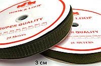 Липучка Хаки 30мм текстильная застежка комплект 25м