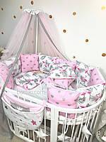 Комплект бортиков подушек в детскую кроватку