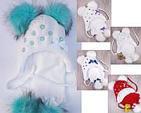 Красивый комплект зимний для девочки. Шапка и шарф зимние для девочки. Зимний комплект для девочки.