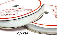 Липучка Белый 25мм текстильная застежка комплект 25м