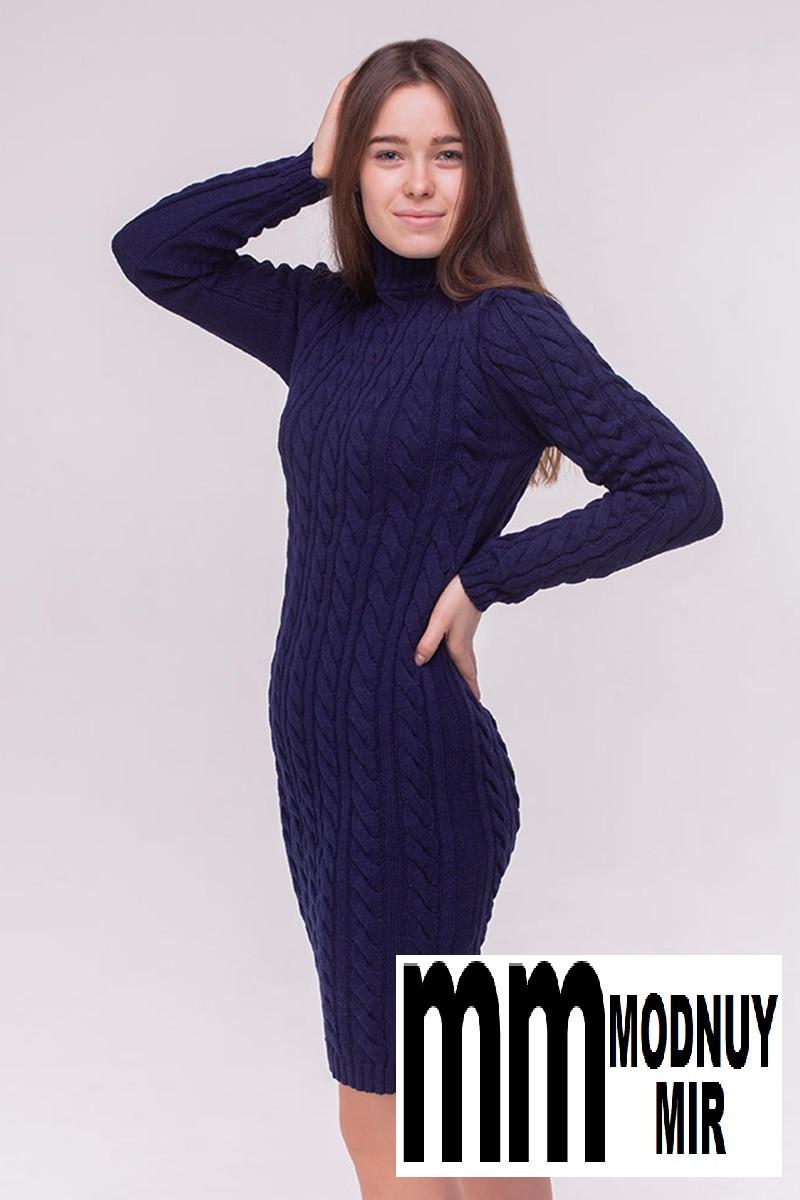 Вязаное женское платье темно-синий