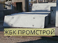Плита покрытия ПК 1500*500*70