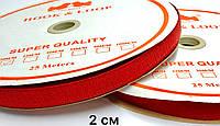 Липучка Красный 20мм текстильная застежка комплект 25м