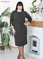 / Размер 52,54,56,58 / Женское платье из трикотажа рогожка