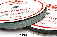 Липучка Светло серый 20мм текстильная застежка комплект 25м