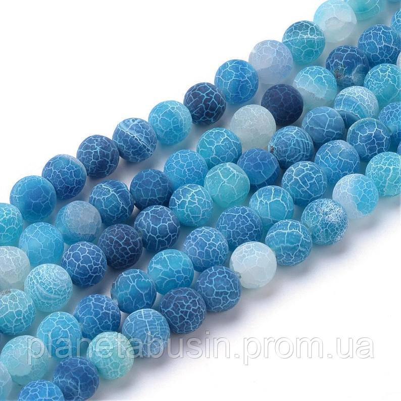 8 мм Голубой морозный Агат, Форма: Шар, Отверстие: 1 мм, кол-во: 47-48 шт/нить