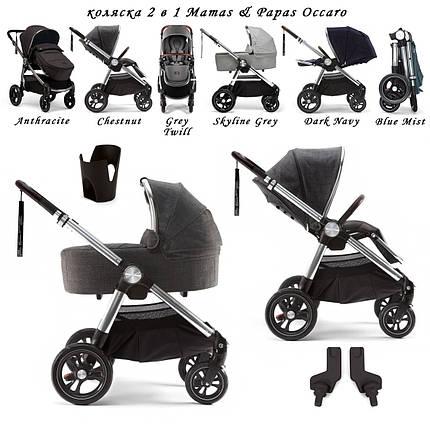 Универсальная коляска 2 в 1 Mamas & Papas Occaro, фото 2