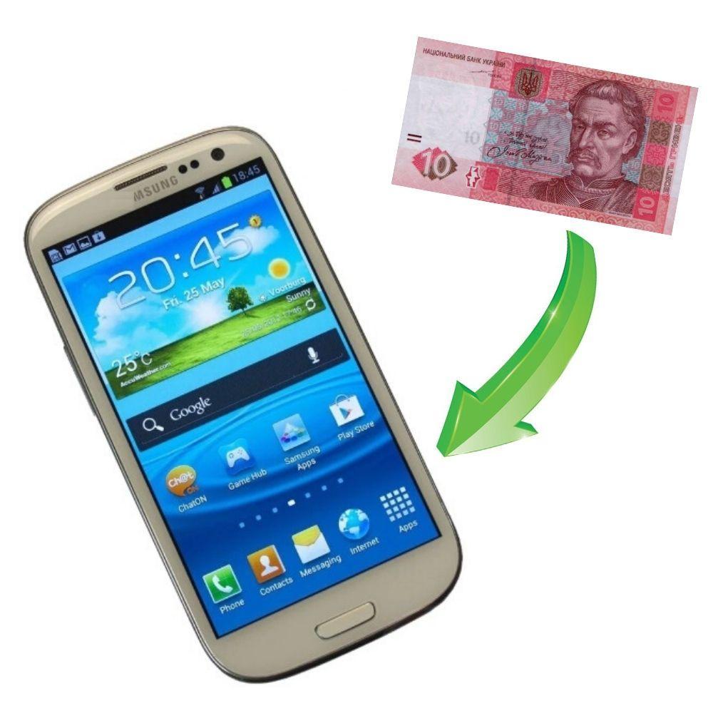 Поповнення рахунку на 10 грн на мобільний телефон за позитивний відгук про магазин