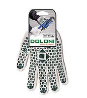 Перчатки рабочие с зелёной точкой ПВХ, фото 1